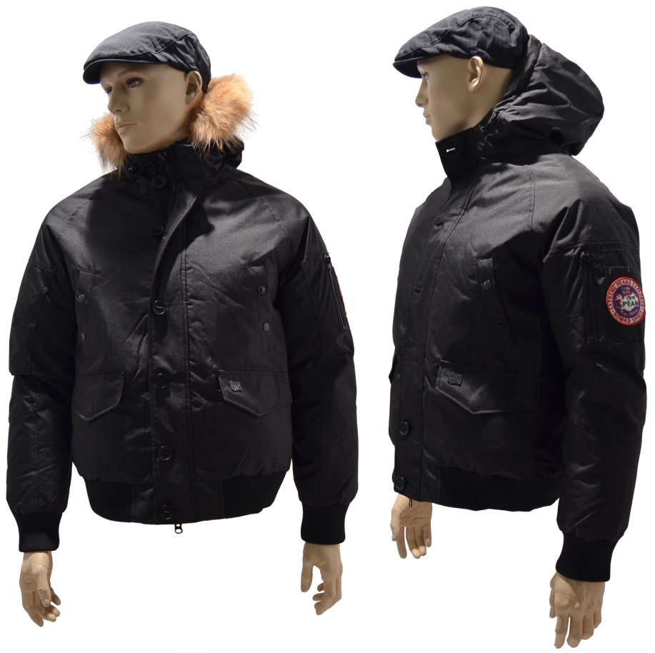 Extreme Land Winter Jacke X-Peak Hooper