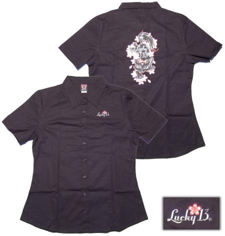 Lucky 13 Girl Workerhemd