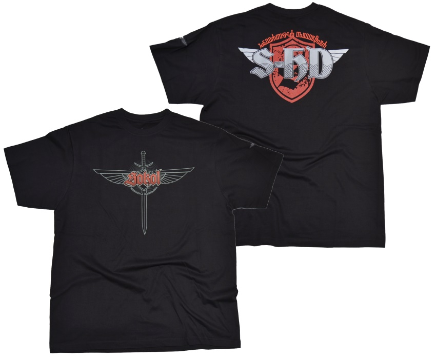 Sokol HD T-Shirt S-HD