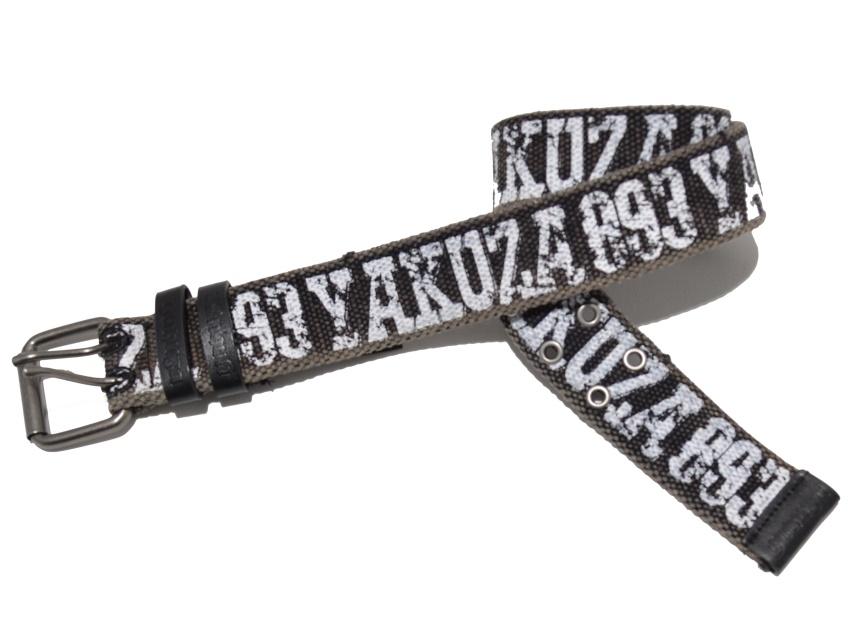Yakuza Stoffgürtel