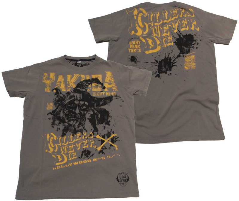 Yakuza T-Shirt Killers Never Die