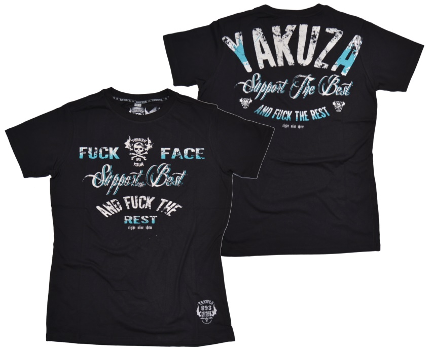 Yakuza T-Shirt Support The Best