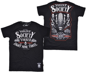 Yakuza ink Streetwear T-Shirt Violent Society